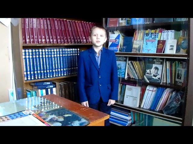 Изображение предпросмотра прочтения – ИльяЧурапин читает произведение «Милосердие» О.Май