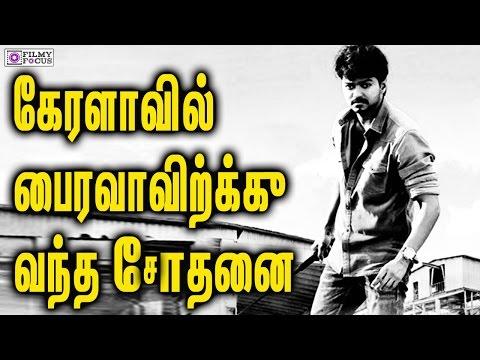 Will Bairavaa release in Kerala? |...