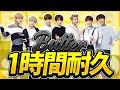 Gambar cover 『BTS』 Butter 広告なし1時間耐久🧈