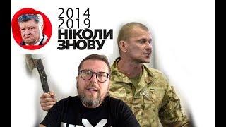 Украина, которую мы потеряли