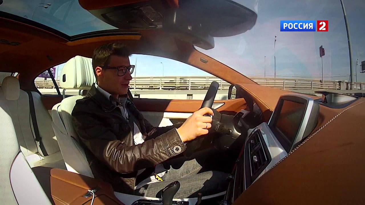 Тест-драйв BMW 6 серии Gran Coupe - АвтоВести