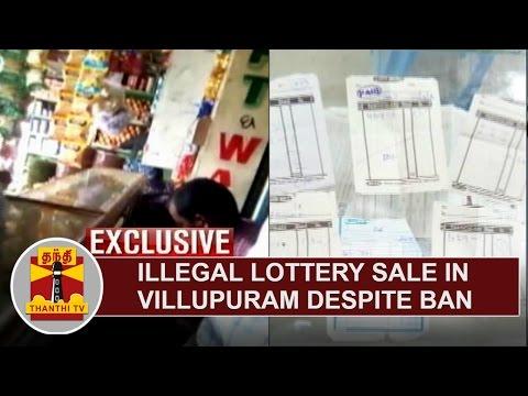 EXCLUSIVE   Illegal Sale of Lottery at Villupuram despite Ban   Thanthi TV