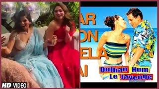 Tamannaah Bhatia Enjoys Salman Khan's Evergreen Pyar Dilon Ka Mela Hai Song With Friends At Event