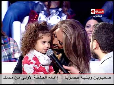 برنامج Back to school - اجمل بنوته صديقة مايا دياب وسعد وعمرو يوسف