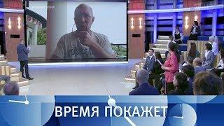 Крым под запретом? Время покажет. Выпуск от19.07.2017