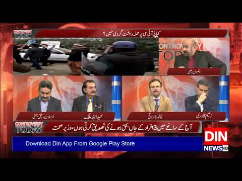 Controversy Today with Rizwan Razi - Wednesday 11th December 2019