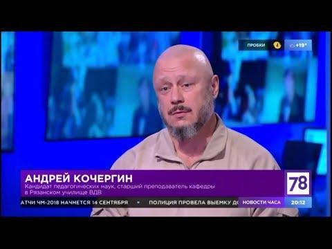 А.Кочергин: Life78 - Воспитать патриота (12.09.2017)