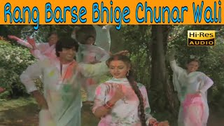 Rang Barse Bhige Chunar Wali | Amitabh B | Silsila | Amitabh B, Rekha, Jaya B, Shashi K | Holi