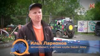 "02_09_14_ ""Право на руль"" Спецвыпуск"