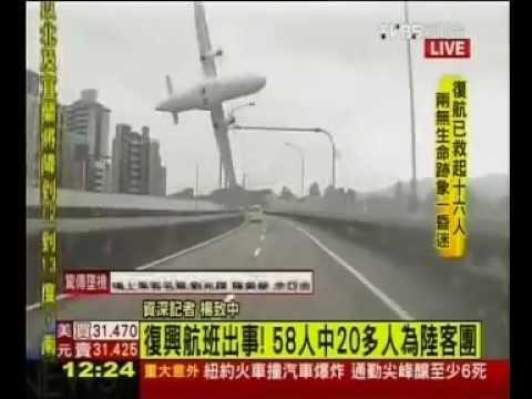 В столице Тайваня потерпел крушение пассажирский самолет