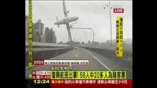 Dashcam footage captures Taiwan plane crash