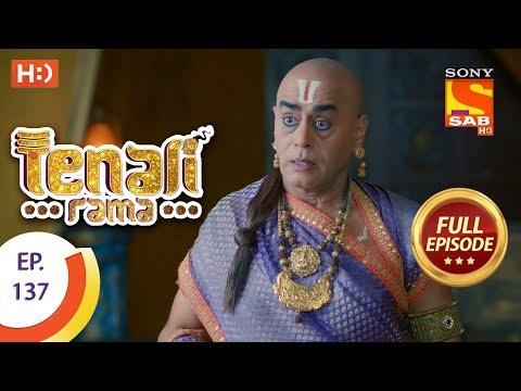 Tenali Rama - Ep 137 - Full Episode - 15th January, 2018