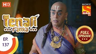 Tenali Rama - Ep 137 - Full Episode - 15th January, 2018
