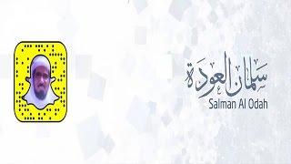 سلمان العودة | بث مباشر 9 رمضان | حكايات سلفية (اختلف الزمان)