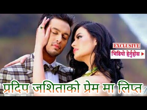 IS IT LOVE  || LILLY  BILLY||New Nepali Movie Song-2018  review || Pradeep Khadka/Jassita Guru