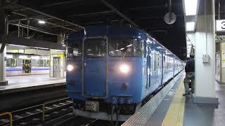 【鉄道動画】474 IRいしかわ鉄道 413系 普通列車 泊行き 金沢駅入線