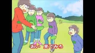 【手描きトレス】六つ子がブルーベリー狩りに行きました【おそ松さん】 thumbnail