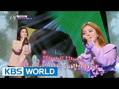 Beautiful voice that captued everyone's heart [Singing Battle / 2017.03.29]