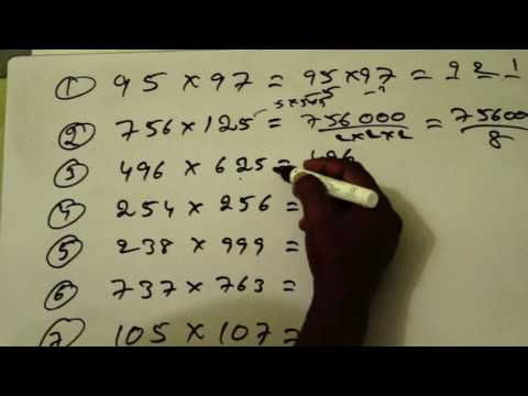 Multiplication Tricks For CAT , IBPS PO , SSC CGL