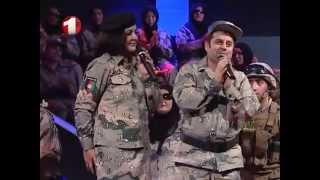 Music Night - Song for Border Police          شب موسیقی - آهنگ پولیس سرحدی
