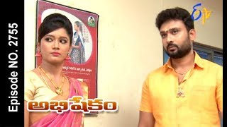 Abhishekam | 15th November 2017 | Full Episode No 2755 | ETV Telugu