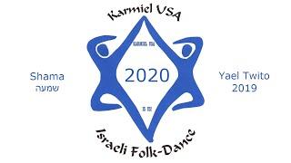Karmiel USA 2020 - Shama