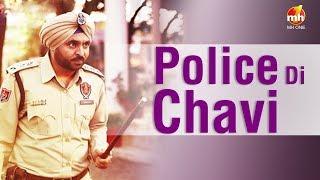 Police Di Chavi | Bhagwant Mann | Jugnu Haazir Hai