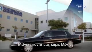 NCIS - trailer 2ου επεισοδίου (11ος κύκλος)