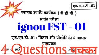 FST 01 हिन्दी Foundation Course in Science and Technology Question Paper By TIPS GURU