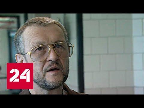 Раскрыты подробности убийства Япончика: кто и за что отомстил вору в законе – Россия 24