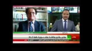 رياض الصيداوي: كذب امريكا الدائم على العرب وتمويل آل سعود وآل ثاني لحروبها