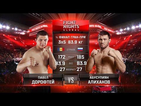 Абусупиян Алиханов vs. Павел Дорофтей / Abusupian Alikhanov vs. Pavel Doroftei