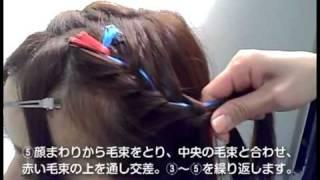 mina2011年4月号「ガーリー編み込みヘア(表編み込み)」【主婦の友社】 thumbnail