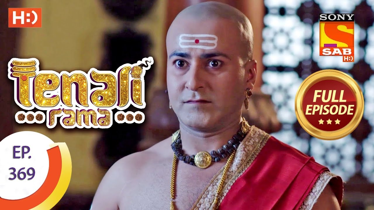 Tenali Rama - Ep 369 - Full Episode - 30th November, 2018