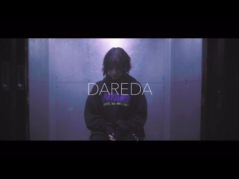 Youtube: DAREDA / Anly