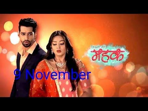 Download Zindagi ki mehek 9th November 2017 Full Episode 9 NOV 2017 |by Digital TV Plus,
