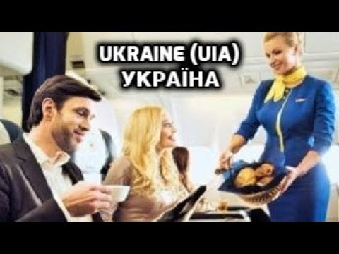 Inside Embraer E 190 Ukraine International Airlines London to Kiev Kyiv