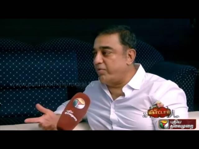 Kamal Hassan exclusive interview on his new movie Sabash Naidu