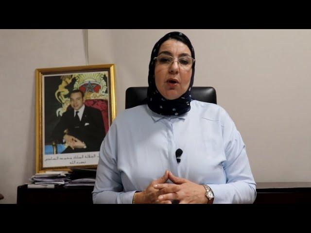 النائبة خديجة الزياني تتحدث عن حصيلة اللجنة الموضوعاتية المكلفة بالمناصفة والمساواة