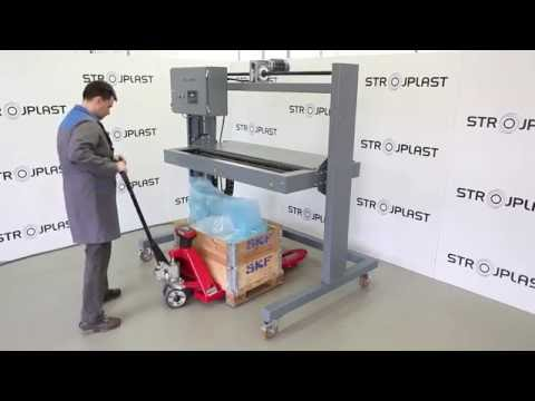 Heavy duty industrial sealer - with height adjustable sealing jaws