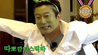 (ENG/SPA) [#NJTTW] Soo Geun Wrong Answers   #CompilationZip   #Diggle