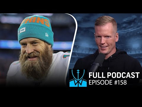 Chris Simms' Top 40 QB Countdown: #30-27 | Chris Simms Unbuttoned (Ep. 158 FULL)