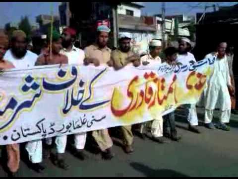 HAJIABAD Faisalabad jaloos Gazi Mumtaz Qadri 7.3GP thumbnail
