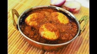 गावरान पद्धतीचं झणझणीत अंड्याचं कालवण  | Gavran Anda Curry |  Egg Masala |  MadhurasRecipe Ep - 475