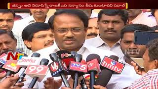Minister Laxma Reddy Reacts to Revanth Reddy's Comments on his Qualifications || NTV