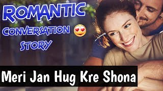 Cute Romantic Conversation B/W Girl & Boy 💗 | Short Romantic Love Stories