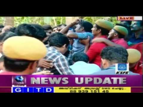 CPM Comrade Mohanan's Mortal Remaind Reached His Home - Live