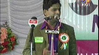 All India Mushaira Hashim  Frozabadi