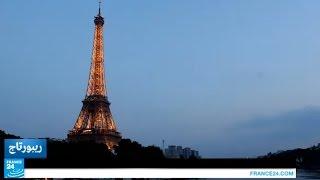 عائلة محظوظة تقضي ليلة العمر على برج إيفل!
