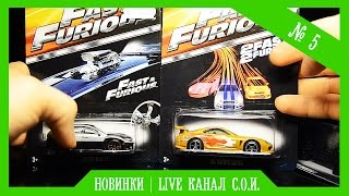 Новинки: масштабные модели 1:64 | Bburago | Hot Wheels The Fast and The Furious set 2015
